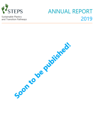 Annual report 2019_blank